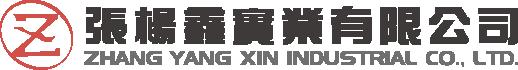 張楊鑫實業有限公司 Logo